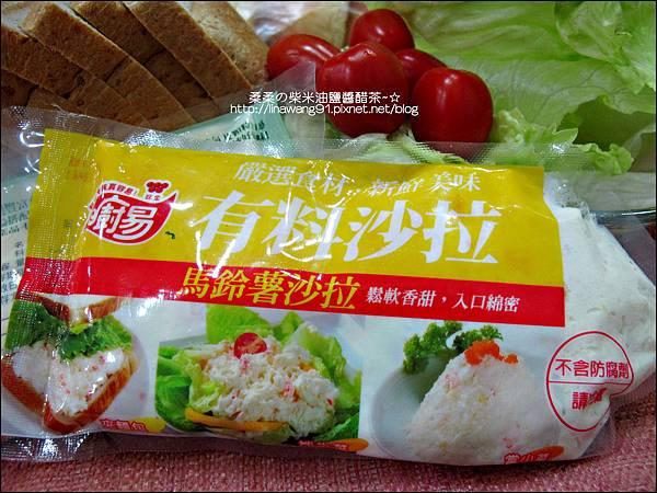 2011-0502-廚易有料沙拉-馬鈴薯沙拉-雞蛋沙拉 (1).jpg
