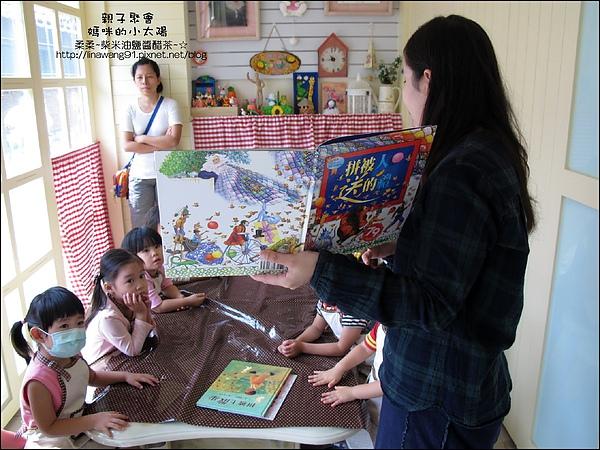 媽咪小太陽親子聚會-蝶古巴特-拼被-2010-1006 (3).jpg