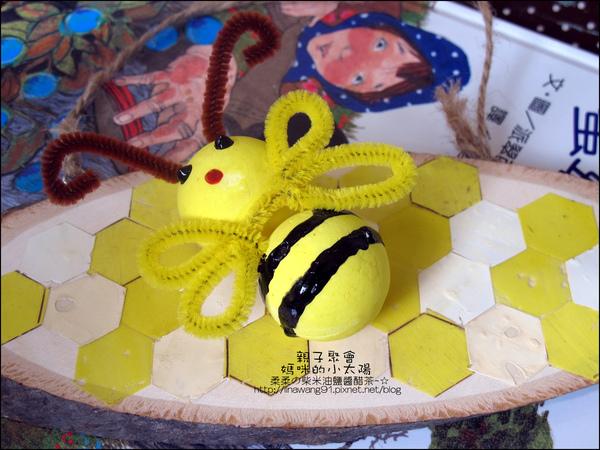 媽咪小太陽親子聚會-2010-1129-六角形小蜜蜂 (3).jpg