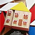 媽咪小太陽親子聚會-積木房子-2010-1115 (25).jpg