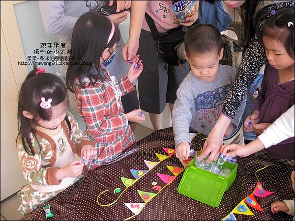 媽咪小太陽親子聚會-三角掛旗-幸運草2010-1110 (14).jpg