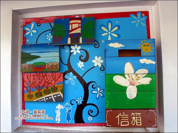 2010-1118  大湖-薑麻園-聖衡宮 (14).jpg