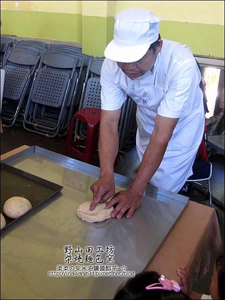 2011-0509-新竹峨眉-野山田工坊-柴燒麵包窯 (15).jpg
