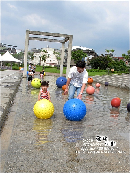 2010-0709-國際陶瓷藝術節 (25)-戲水區.jpg