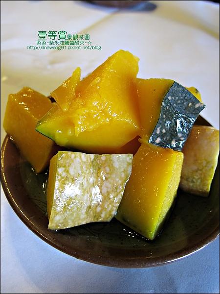 2010-0806-壹等賞景觀茶園 (4).jpg