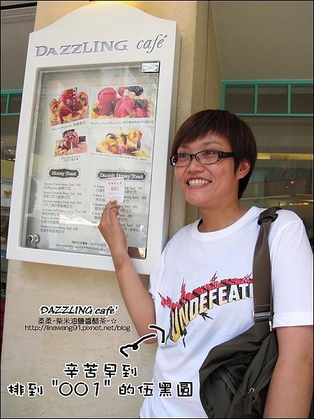 2010-0803-DAZZLING cafe' (39).jpg