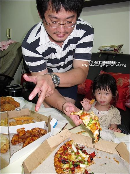 達美樂-海宴雙拼比薩 (19).jpg