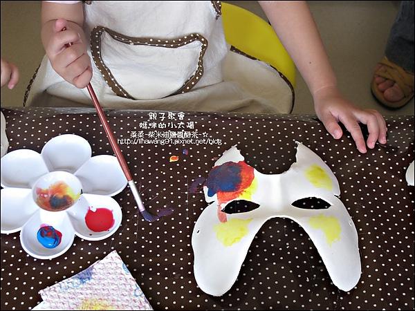 媽咪小太陽親子聚會-萬聖節-蝴蝶面具-2010-1025 (22).jpg