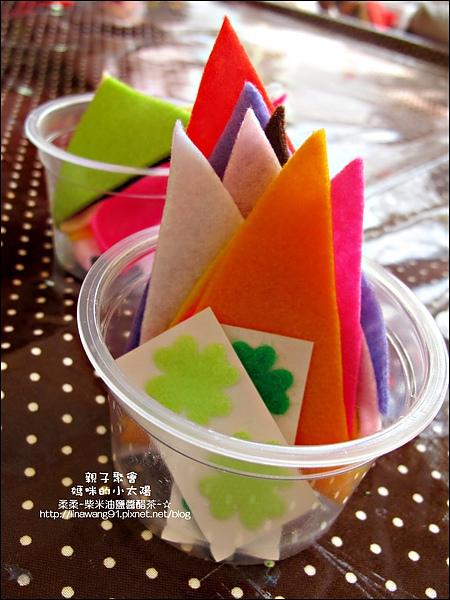 媽咪小太陽親子聚會-三角掛旗-幸運草2010-1110 (4).jpg