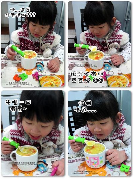 2011-0307-康寶香蟹南瓜-火腿蘑菇濃湯-可樂餅-親子丼 (22).jpg