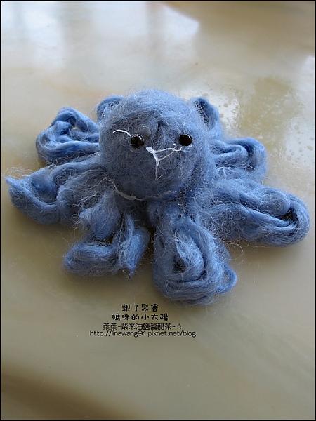 媽咪小太陽親子聚會-羊毛氈章魚-2010-0927 (18).jpg