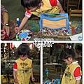 2011-0320-老樹根魔法木工坊 (67).jpg