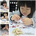 2010-1107 -Yuki 2Y10M幫忙拔花生米 (5).jpg