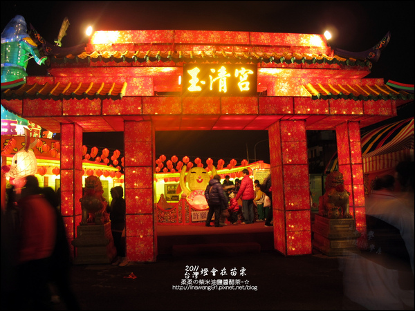 2011-0218-台灣燈會在苗栗 (39).jpg