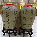2010-0920-南投-埔里酒廠 (2).jpg