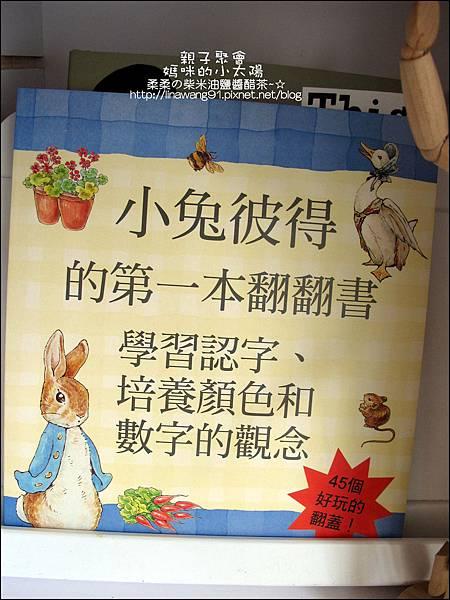 媽咪小太陽親子聚會-英國-復活節-2011-0411 (3).jpg