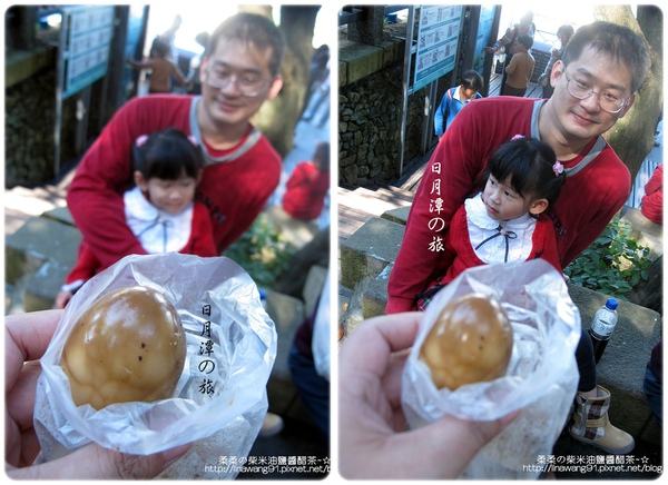 2010-1213-日月潭玄光寺 (19).jpg