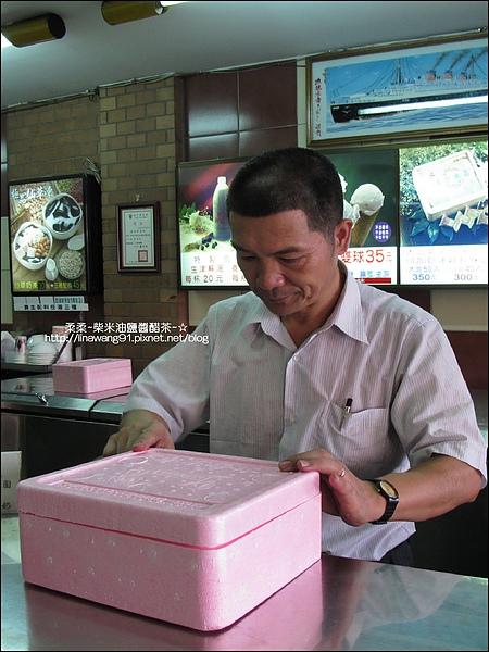 美芳芋仔冰城-2010-0921 (3).jpg
