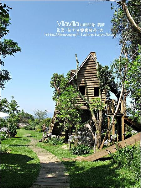 2010-0531-vilavilla山居印象農莊 (30).jpg