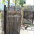 2011-0320-老樹根魔法木工坊 (23).jpg