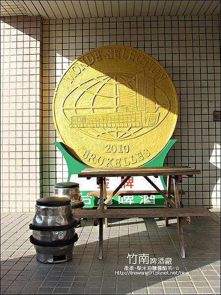 2010-0903-竹南啤酒廠 (14).jpg