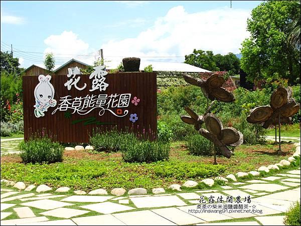 2010-0531-苗栗卓蘭-花露休閒農場 (17).jpg