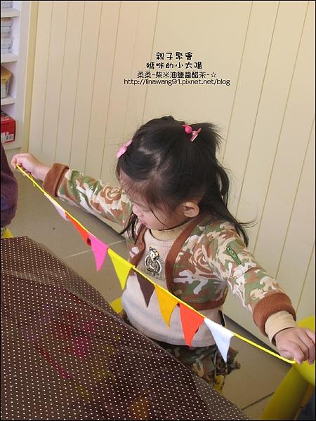 媽咪小太陽親子聚會-三角掛旗-幸運草2010-1110 (12).jpg