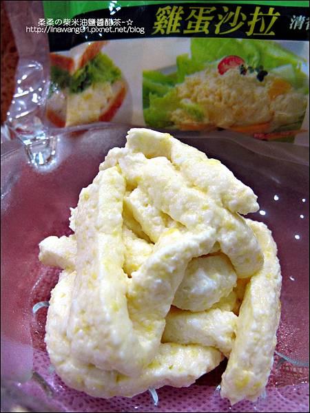 2011-0502-廚易有料沙拉-馬鈴薯沙拉-雞蛋沙拉 (6).jpg