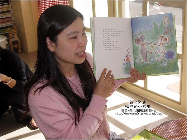 媽咪小太陽親子聚會-三角掛旗-幸運草2010-1110 (1).jpg
