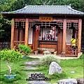 2010-0920-南投-埔里酒廠 (25).jpg