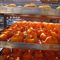 2010-1026~1102-新埔-金漢柿餅 (15).jpg