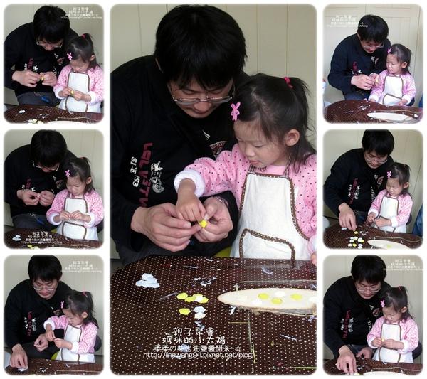 媽咪小太陽親子聚會-2010-1129-六角形小蜜蜂 (20).jpg