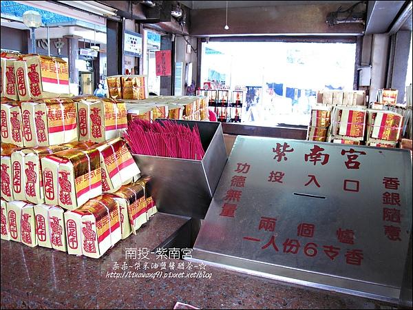 2010-0608-紫南宮 (4).jpg