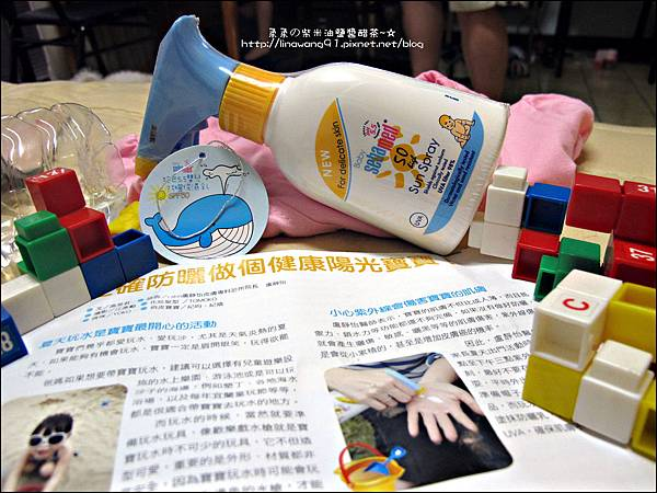 2011-0607-竹北-新月沙灘-施巴防曬乳.jpg