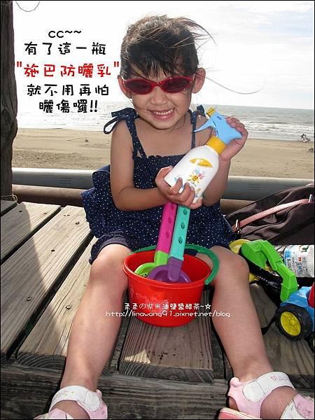 2011-0607-竹北-新月沙灘-施巴防曬乳 (3).jpg