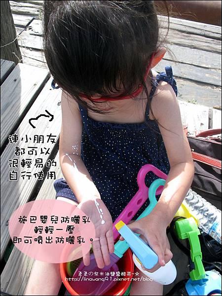 2011-0607-竹北-新月沙灘-施巴防曬乳 (5).jpg
