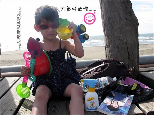 2011-0607-竹北-新月沙灘-施巴防曬乳 (6).jpg