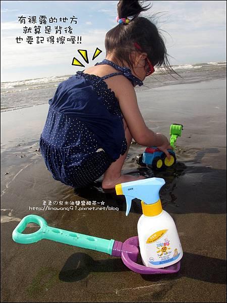2011-0607-竹北-新月沙灘-施巴防曬乳 (22).jpg