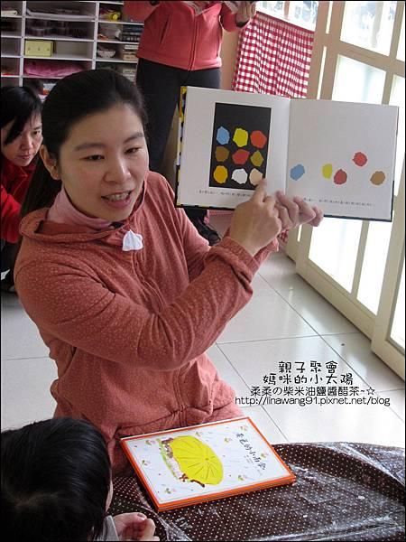 媽咪小太陽親子聚會-黃色-油紙傘-2011-0105 (1).jpg