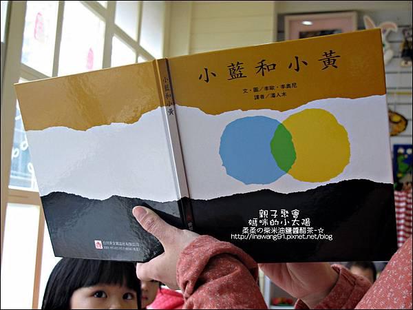 媽咪小太陽親子聚會-黃色-油紙傘-2011-0105 (2).jpg