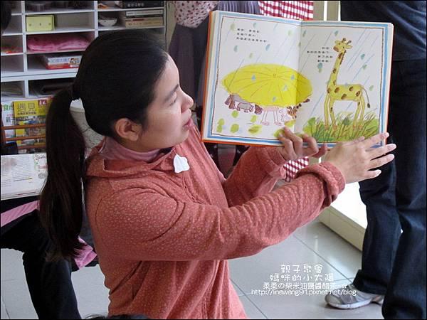 媽咪小太陽親子聚會-黃色-油紙傘-2011-0105 (5).jpg