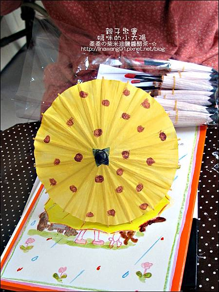 媽咪小太陽親子聚會-黃色-油紙傘-2011-0105 (6).jpg