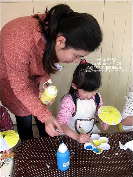 媽咪小太陽親子聚會-黃色-油紙傘-2011-0105 (8).jpg