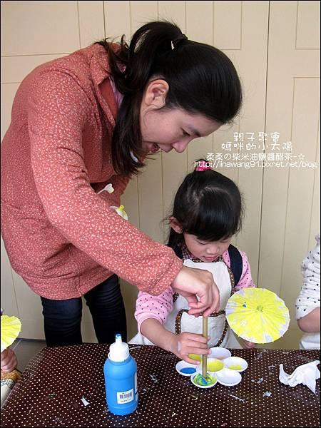 媽咪小太陽親子聚會-黃色-油紙傘-2011-0105 (9).jpg