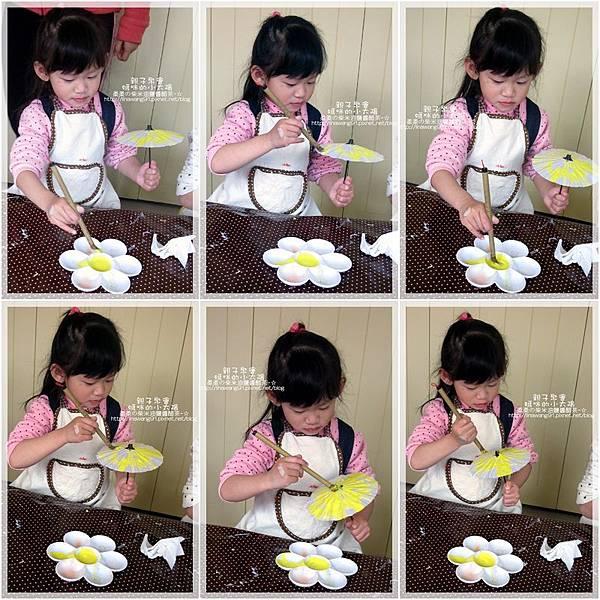 媽咪小太陽親子聚會-黃色-油紙傘-2011-0105 (14).jpg