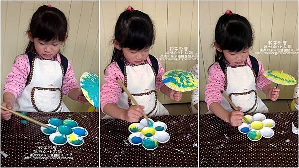 媽咪小太陽親子聚會-黃色-油紙傘-2011-0105 (15).jpg