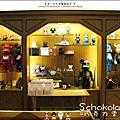 2010-0702-巧克力雲莊 (5).jpg