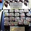 2010-0702-巧克力雲莊 (7).jpg