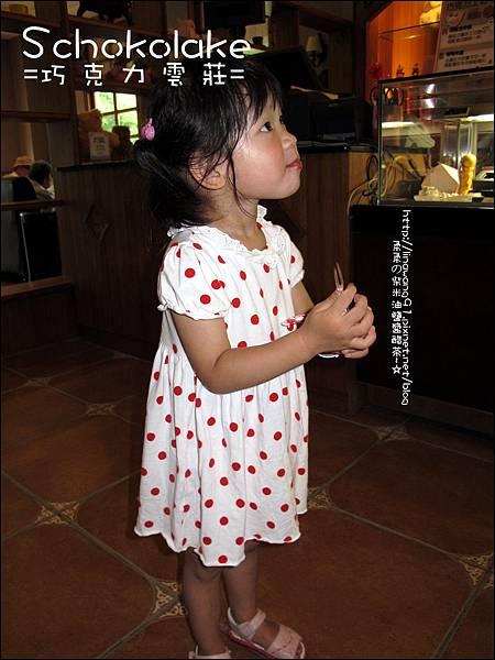 2010-0702-巧克力雲莊 (8).jpg
