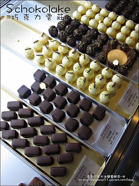 2010-0702-巧克力雲莊 (10).jpg